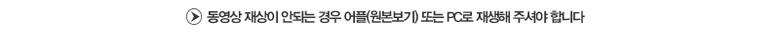 NEW 드링크XO리드 생수 빨대컵 - 라온, 8,300원, 아이디어 상품, 아이디어 상품