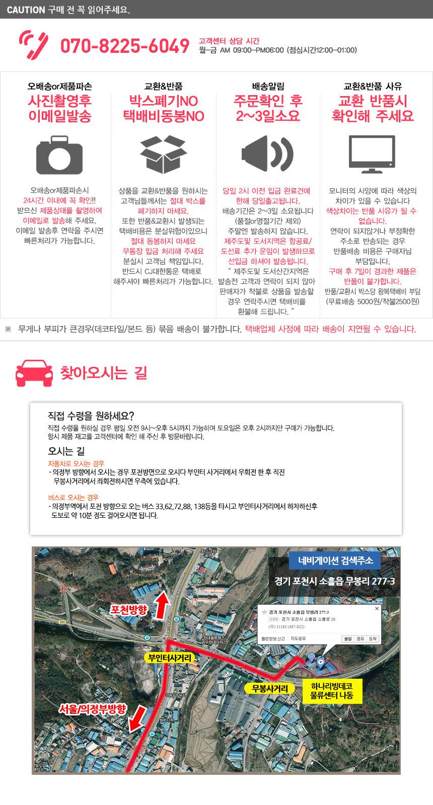 점착식 우드다이월 데코타일 20장 - 하나리빙데코, 19,900원, 장식/부자재, 바닥장식