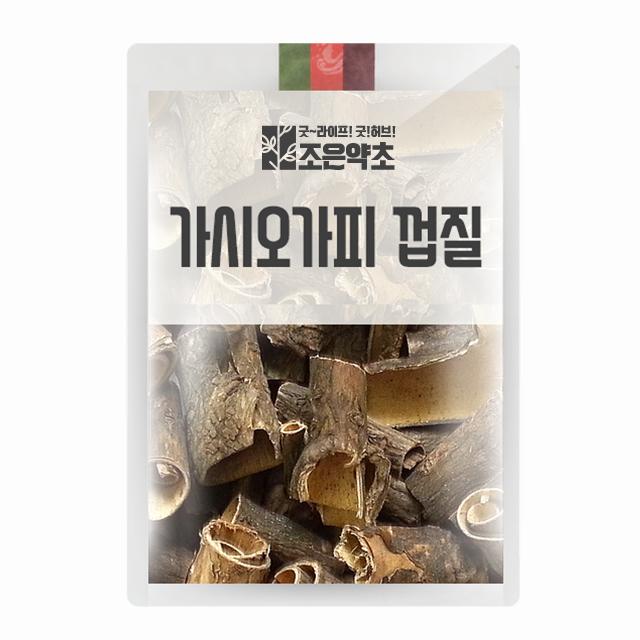가시오가피 껍질 (진오가피) 300g