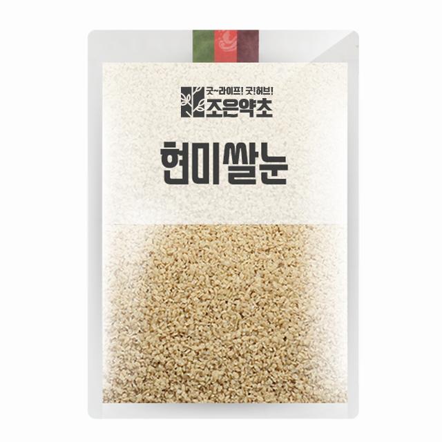 현미쌀눈 1kg