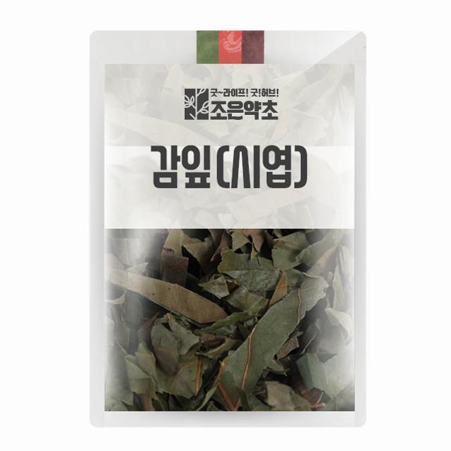 감잎(시엽) 300g