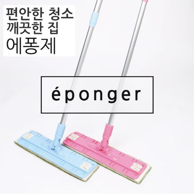 에퐁제 고흡수 밀대 청소기 패드2장포함