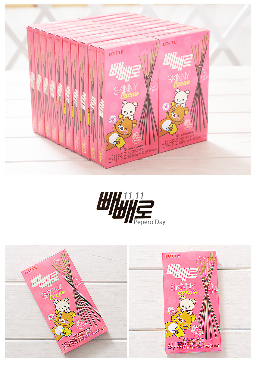 [ Lotte ] Skinny Pepero (20Packs)