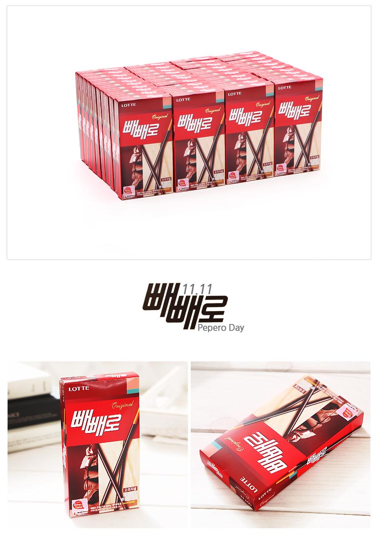 [ Lotte ] Pepero Original(40Packs)
