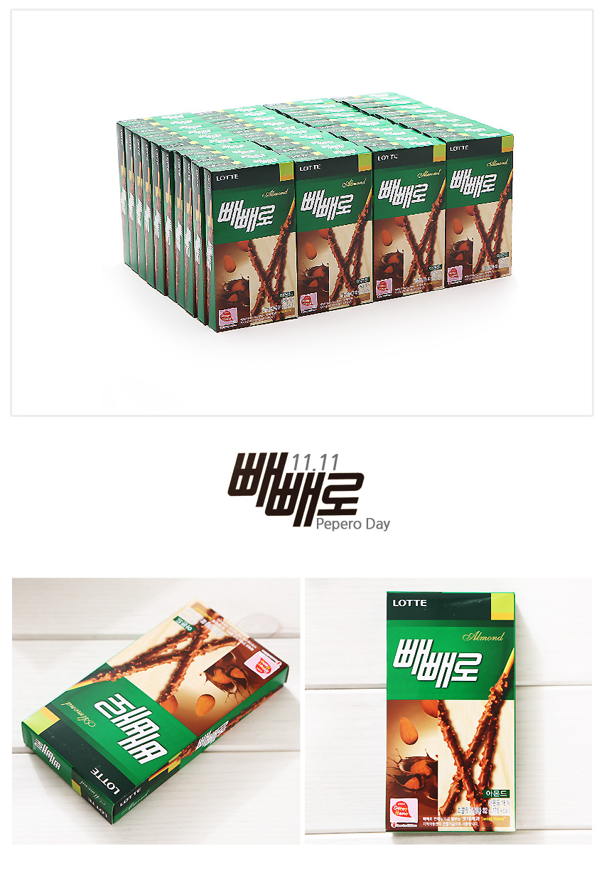 [ Lotte ] Almond Pepero(40Packs)