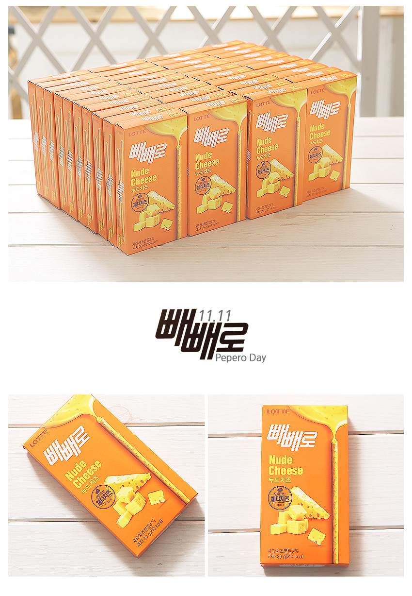 [ Lotte ] Dark Pepero(40Packs)