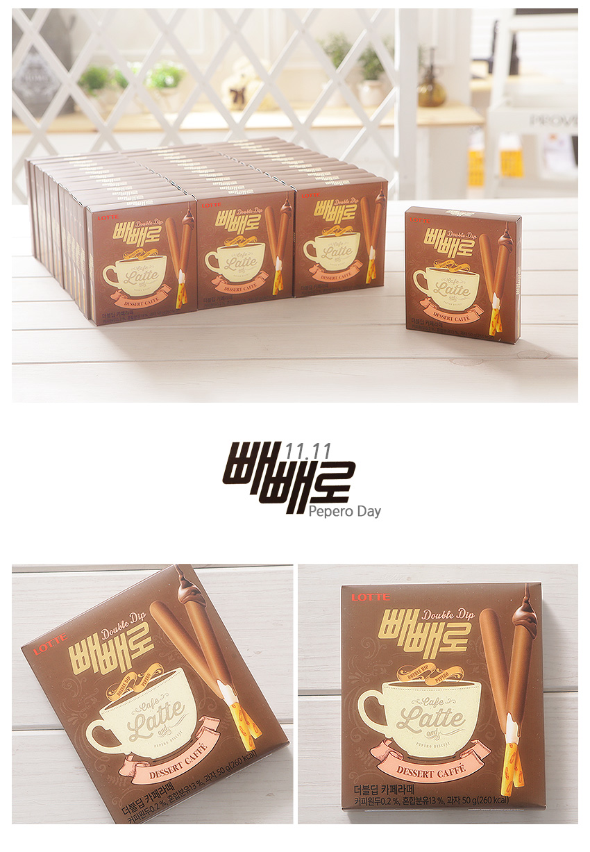 [ Lotte ] Double Deep Chocolate White Pepero(40Packs)