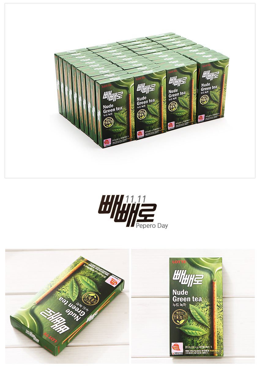 [ Lotte ] Lotte Nude Green Tea(40Packs)