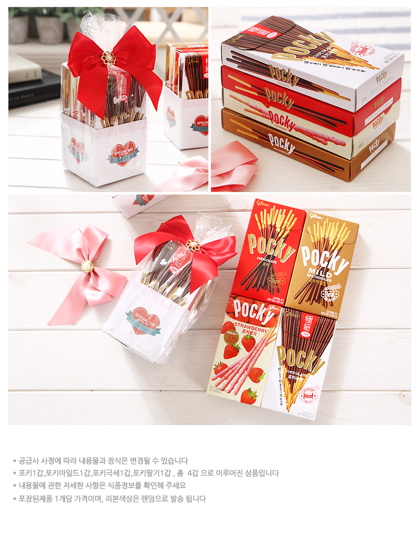 [ Lotte ] Pocky Special Day (4Packs)