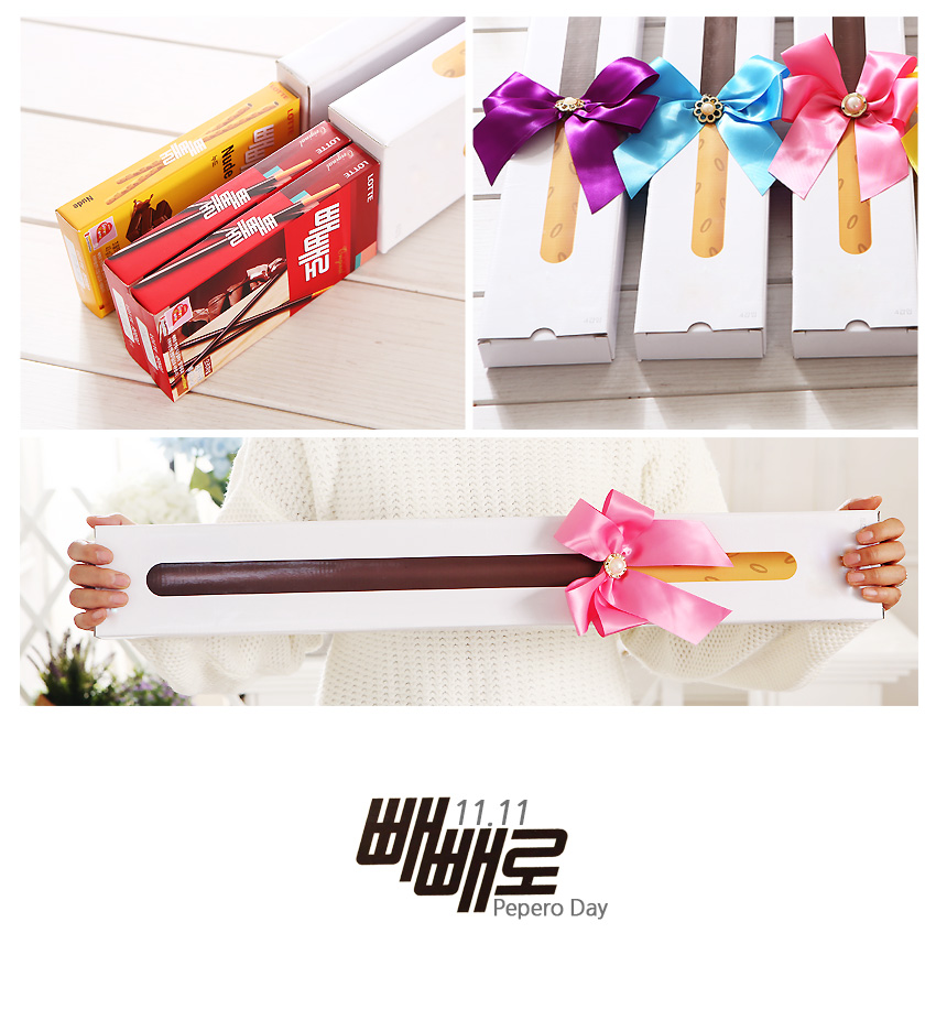 [ Lotte ] Lotte Pepero Assort 4flavors (4Packs)