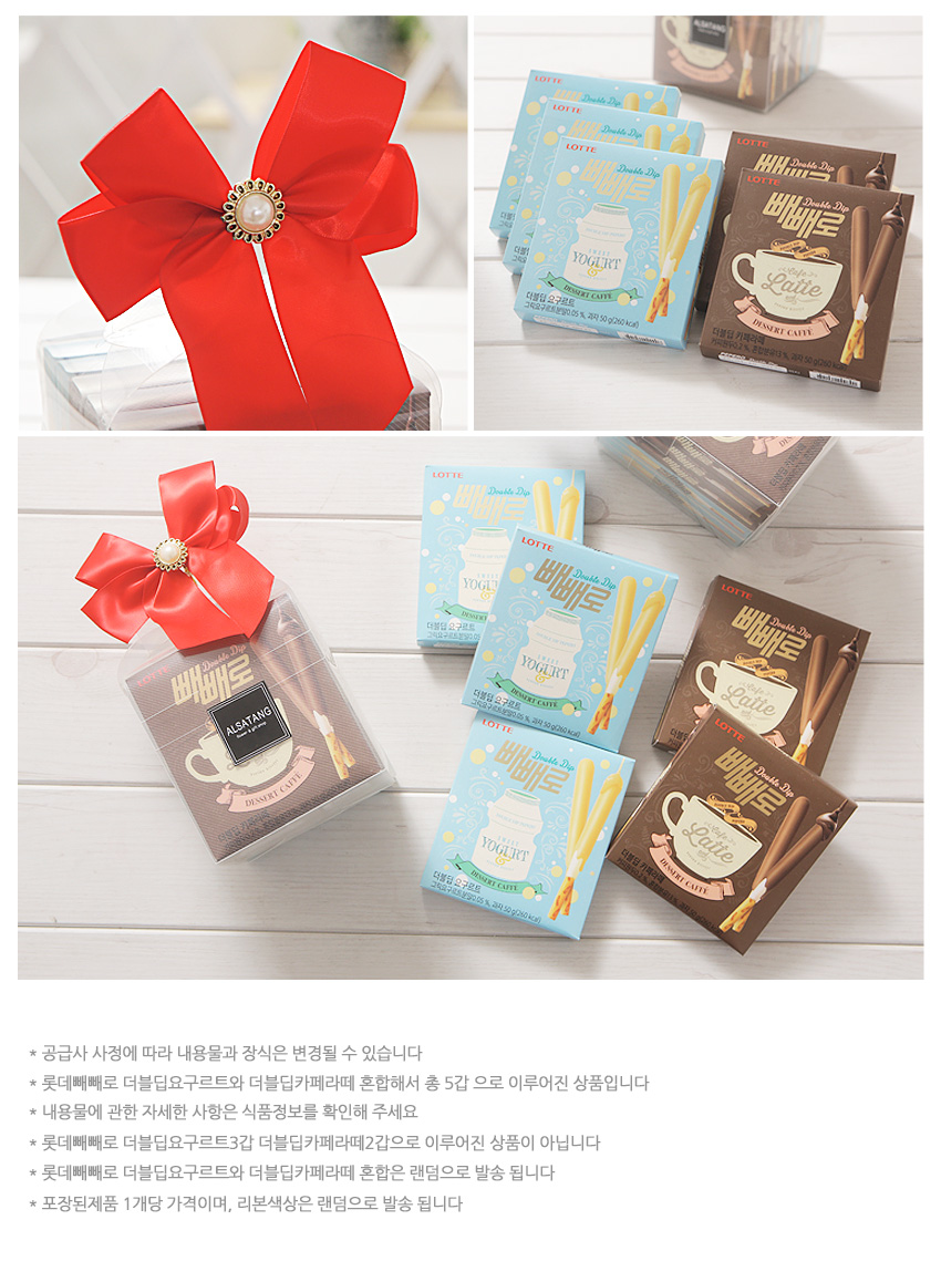 [ Lotte ] Lotte Double Deep Mix Gift Set(5Packs)