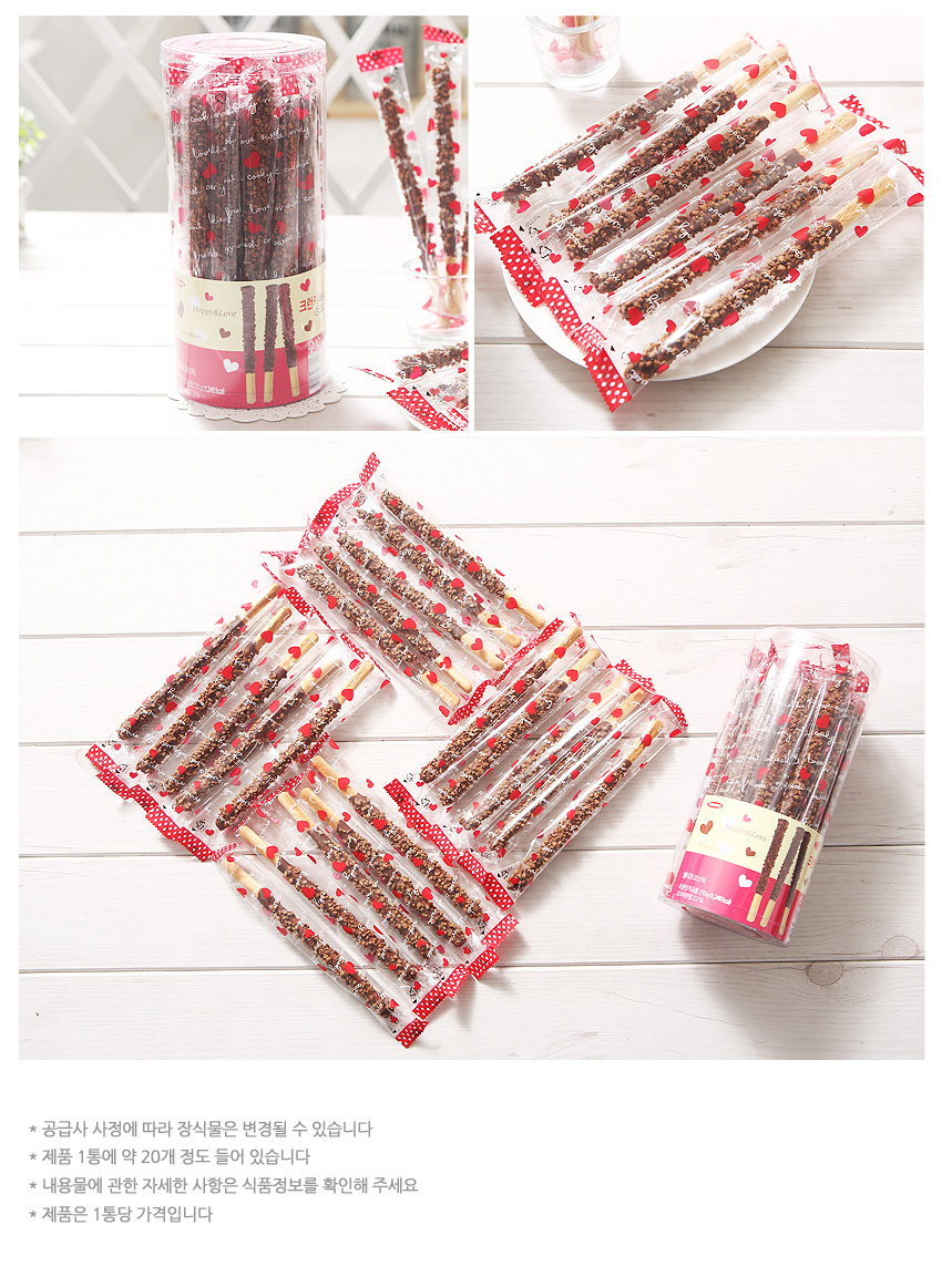 [ Lotte ] Crunchy Chocolate Stick