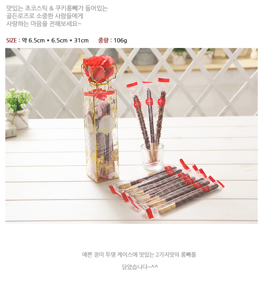 [ Lotte ] Cylinder Ilperong