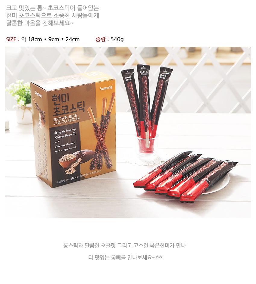 [ Lotte ] 您好手袋(小)