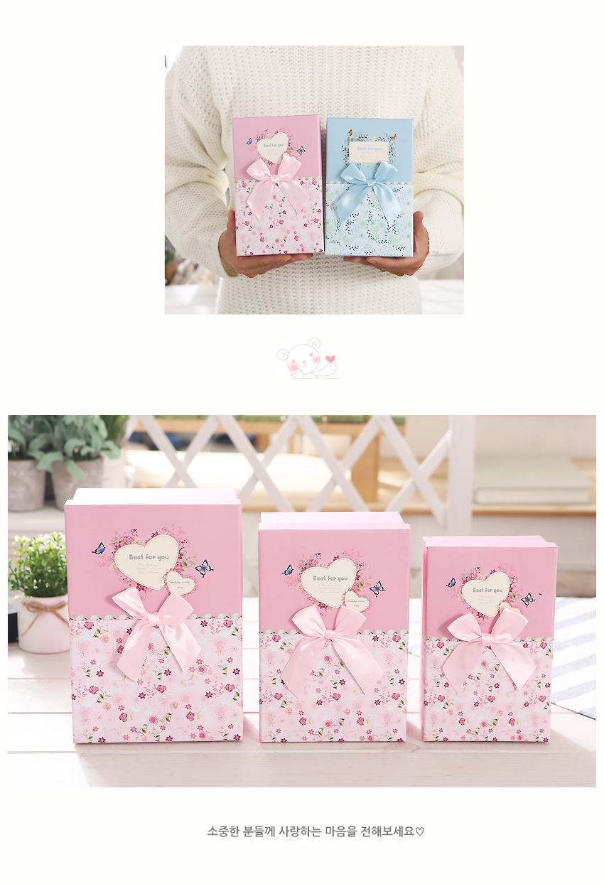 [ Lotte ] Best For You Rectangular Box(Small)