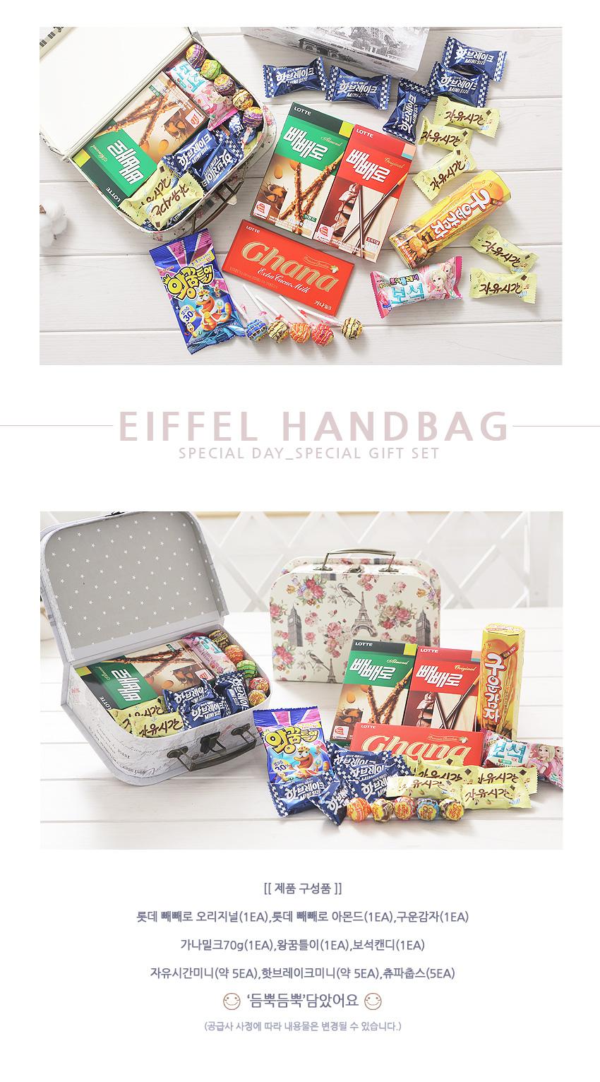 [ Lotte ] Eiffel Handbag(Small)