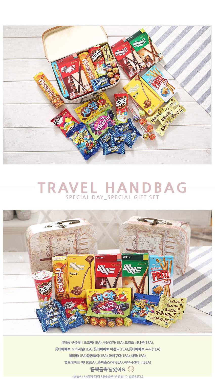 [ Lotte ] 旅行手袋(正常)