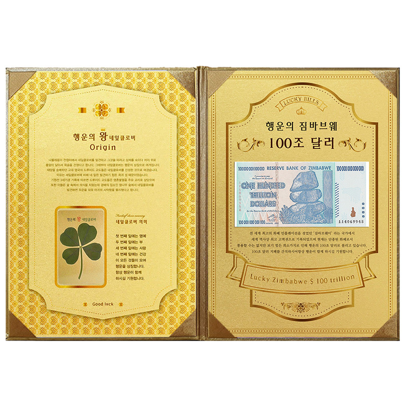 행운의 왕네잎클로버 생화 + 100조달러노트 고급케이스A4