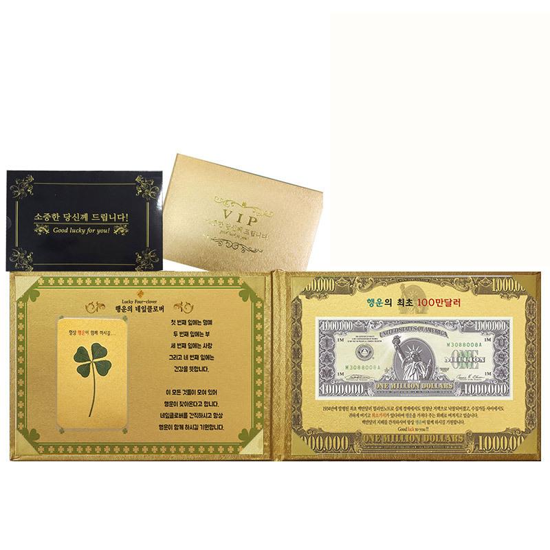 행운의 네잎클로버 생화 + 백만달러 고급케이스57