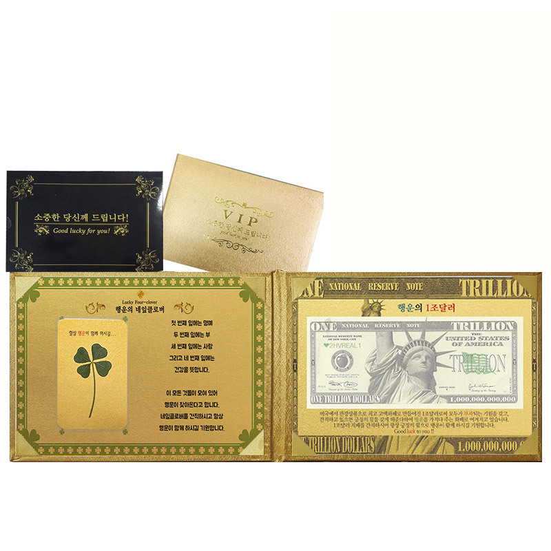 행운의 네잎클로버 생화 + 1조달러 고급케이스57