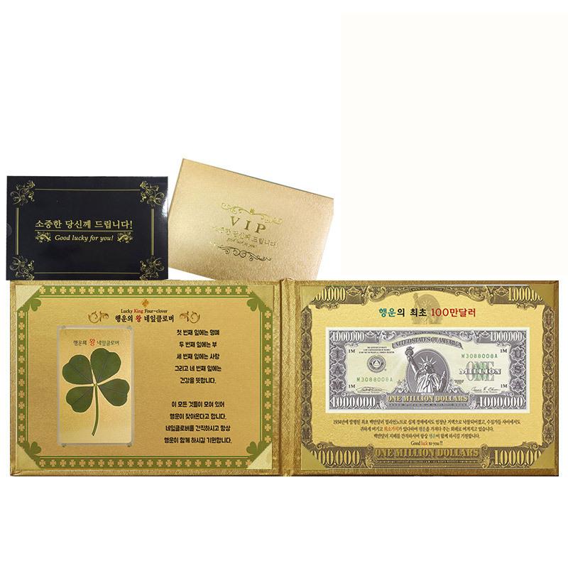 행운의 왕네잎클로버 생화 + 백만달러 고급케이스57