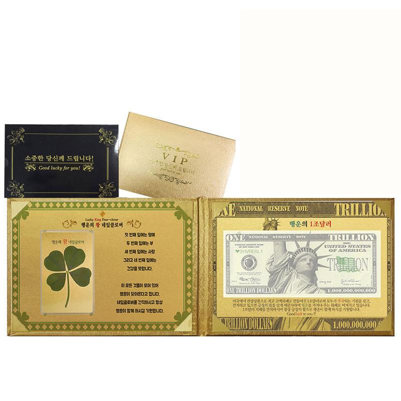 행운의 왕네잎클로버 생화 + 1조달러 고급케이스57