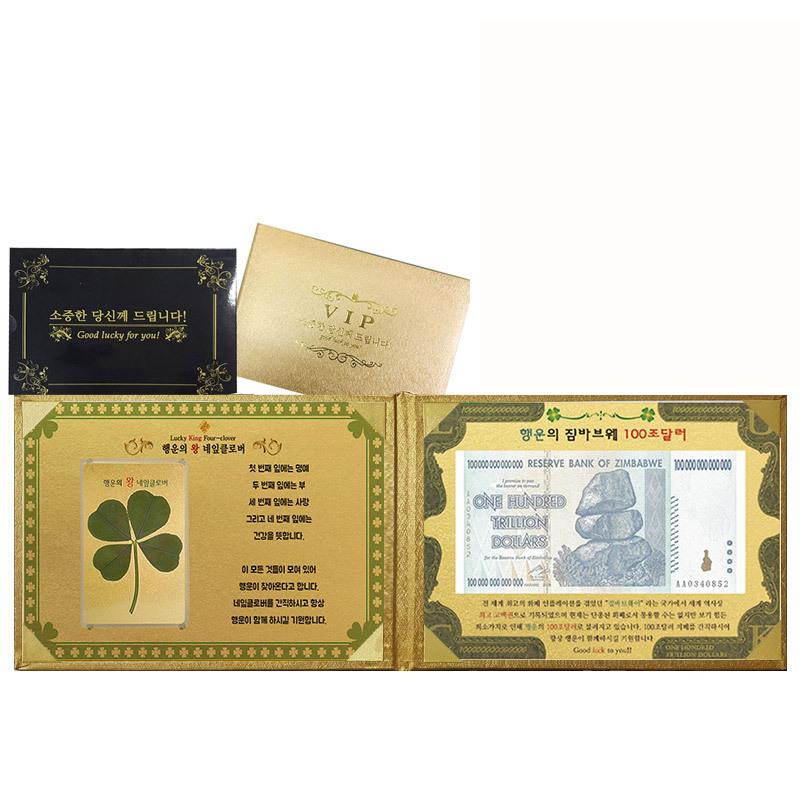 행운의 왕네잎클로버 생화 + 100조달러 고급케이스57