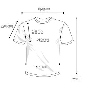 [KZ006] 물랑 백리본 트임 티셔츠