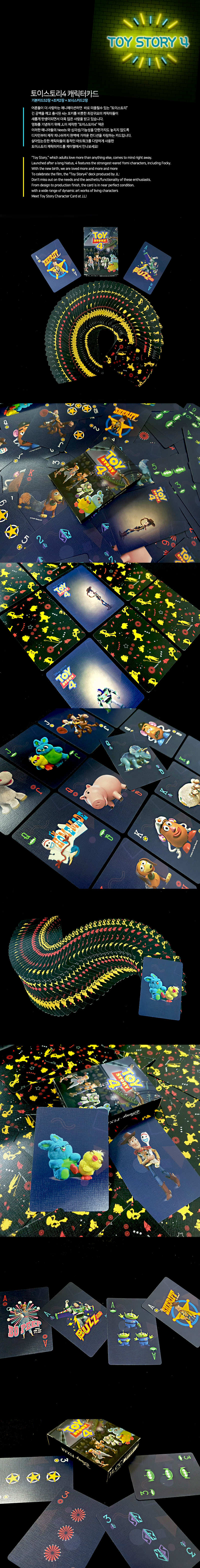 JLCC 디즈니 토이스토리4 캐릭터 덱 플레잉 카드 - 마블, 17,000원, 카드마술, 카드마술