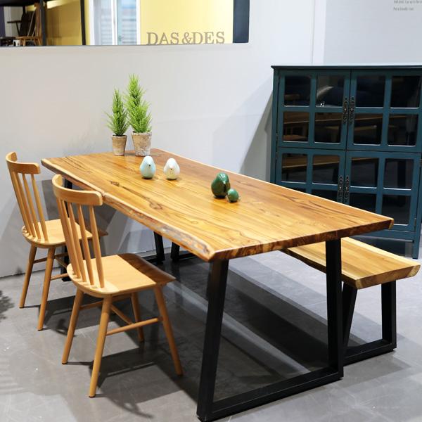 티크 우드슬랩 식탁 테이블
