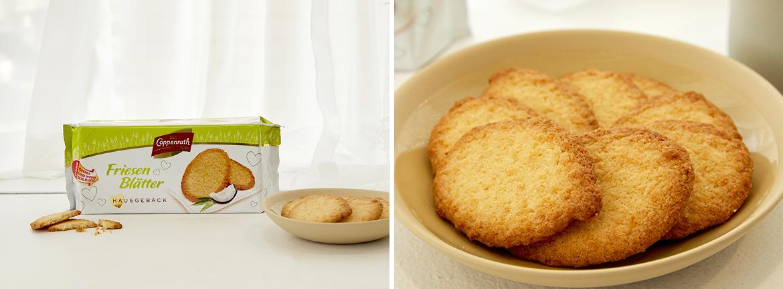 코펜라스 코코넛 쿠키