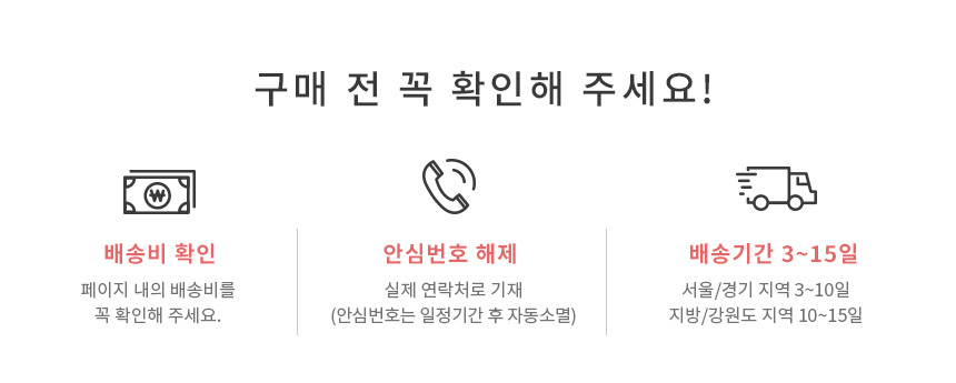 플라망 쁘띠 400 3단 서랍장 - 플라망, 152,000원, 협탁/서랍장, 서랍장