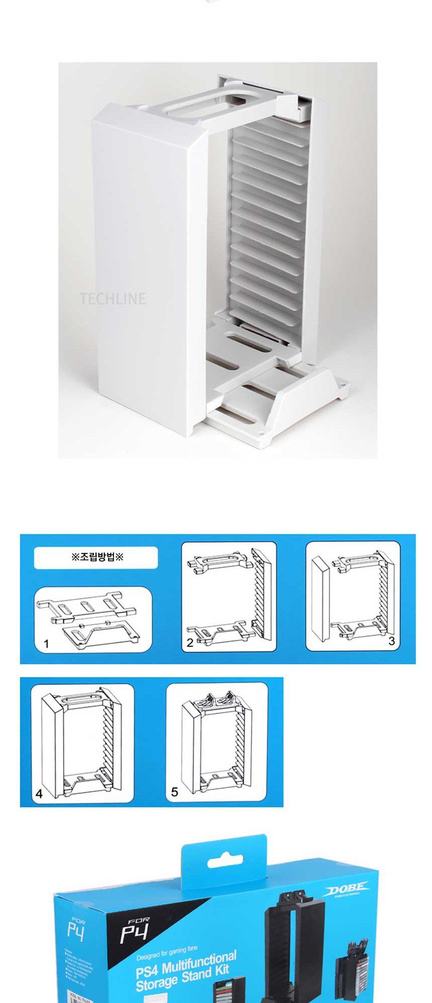 Ps4 Multifunctional Multi Lamps Hardwood Dressers Title Storage Stand Kit Seller Information
