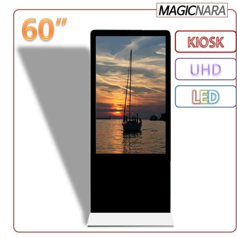 KIOSK_60_intro.jpg