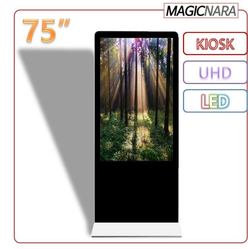 KIOSK_75_intro.jpg