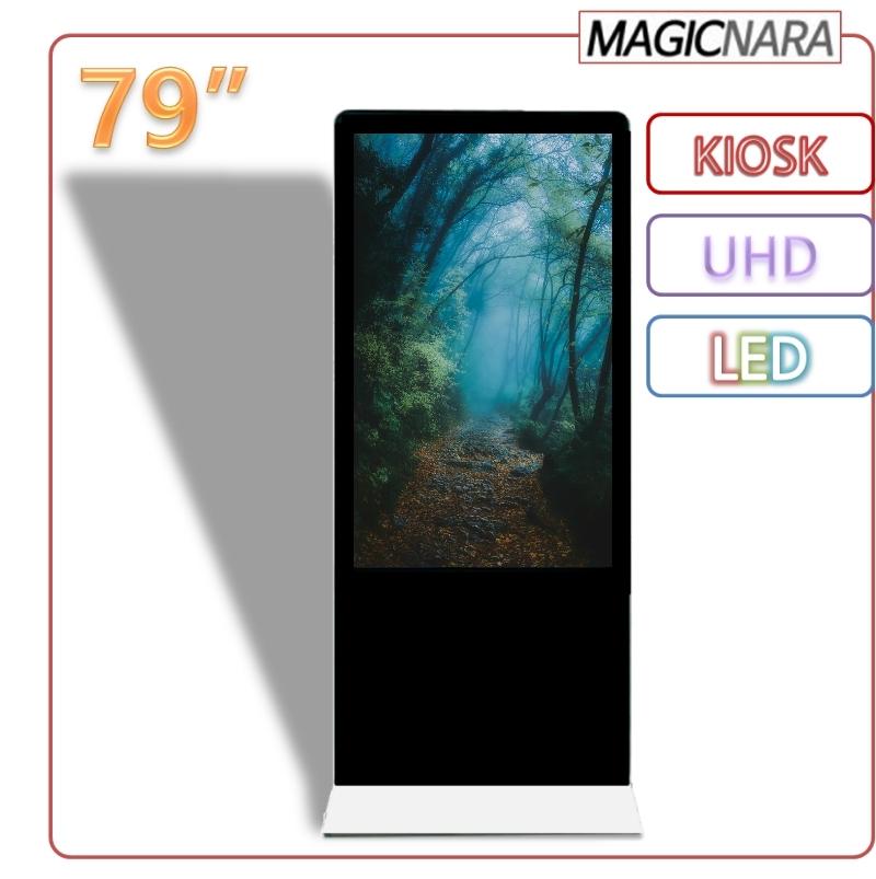 KIOSK_79_intro.jpg