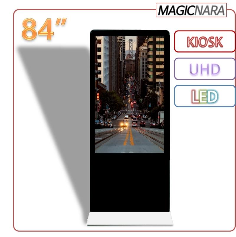 KIOSK_84_intro.jpg