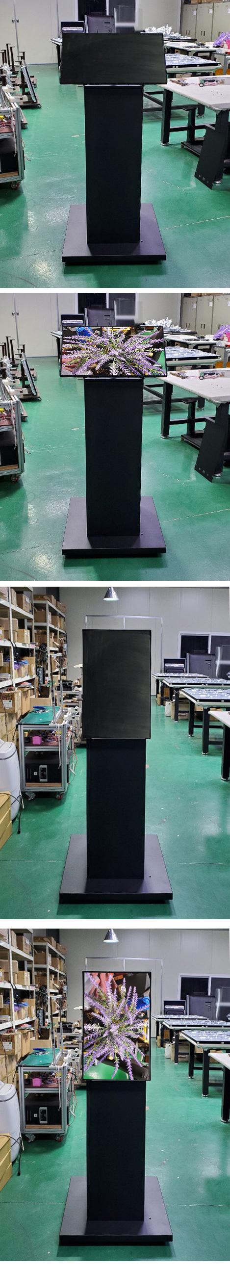 kiosk_stand_case1.jpg