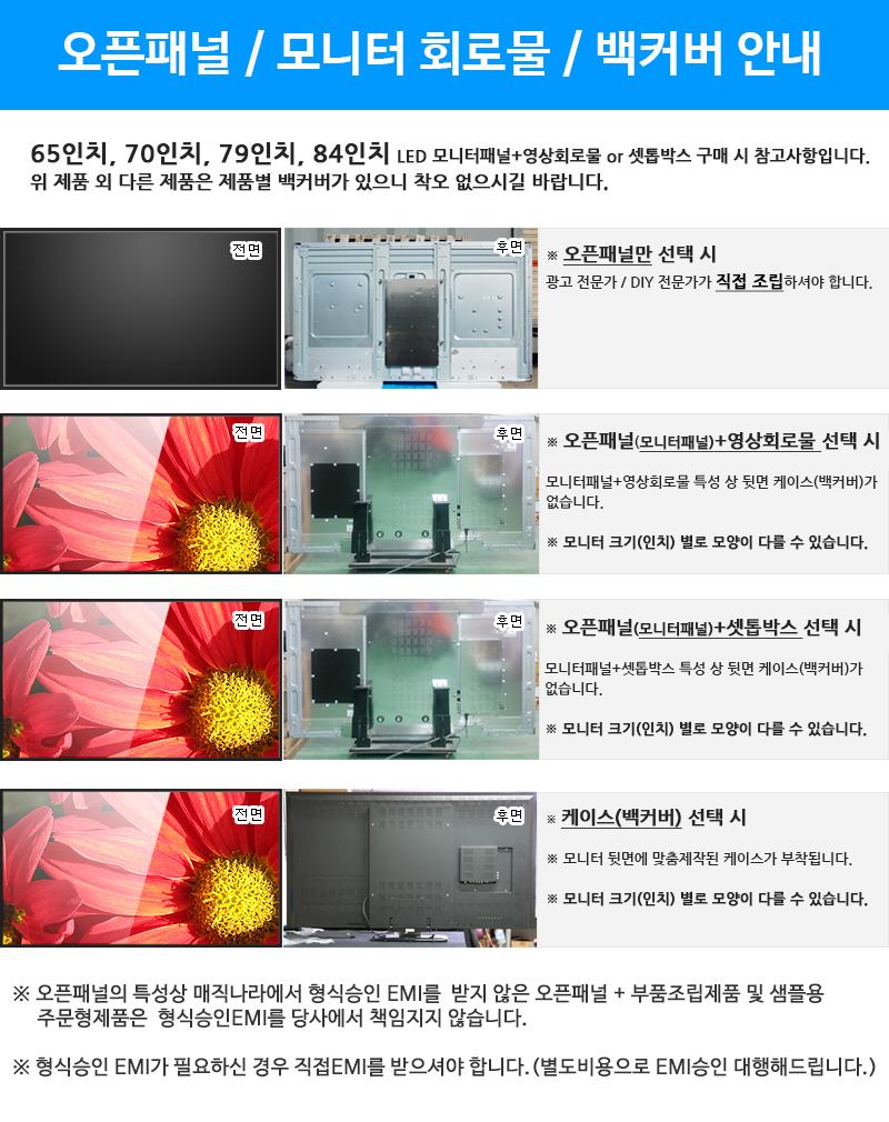 notice_op.jpg