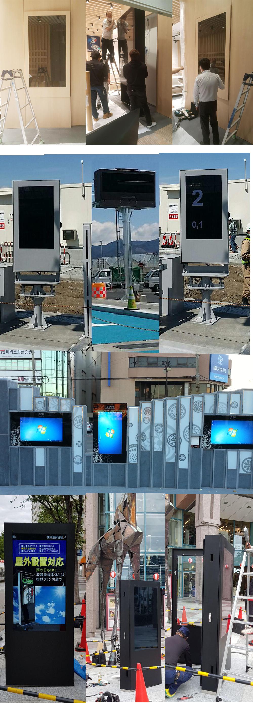 did-kiosk-2-1.jpg