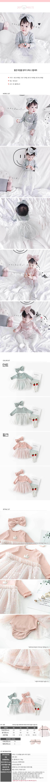 왕관 트윙클 유아 드레스 2종세트(3-24개월) 204038 - MK, 27,200원, 세트, 외출복세트