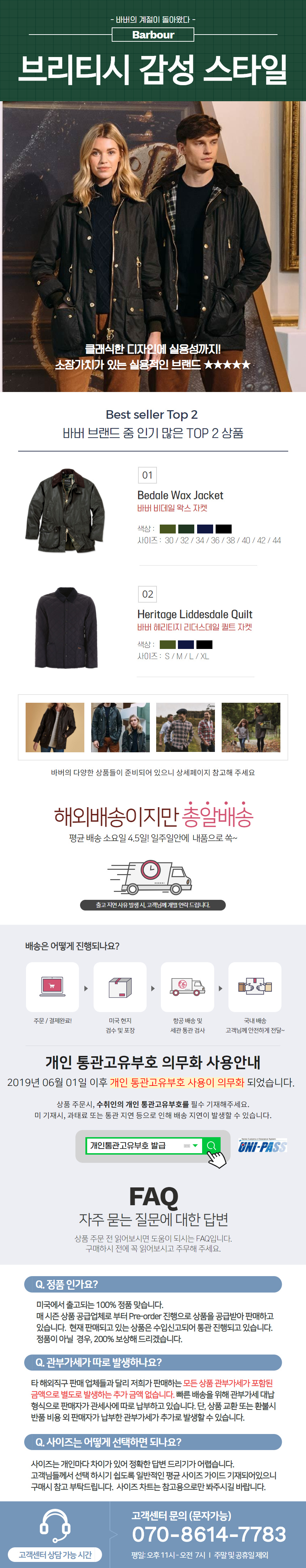 BARBOUR%20INTRO%20version_MJ02.jpg