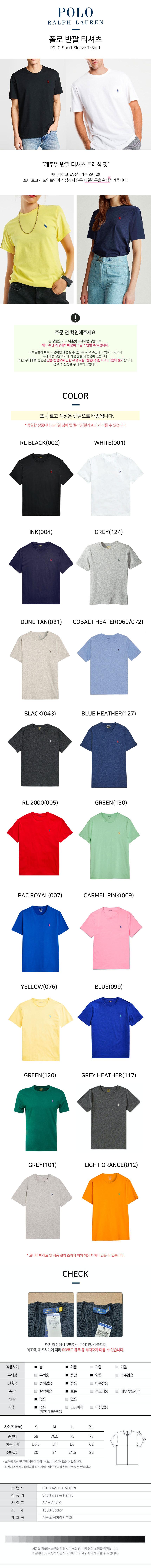 t_shirt.jpg