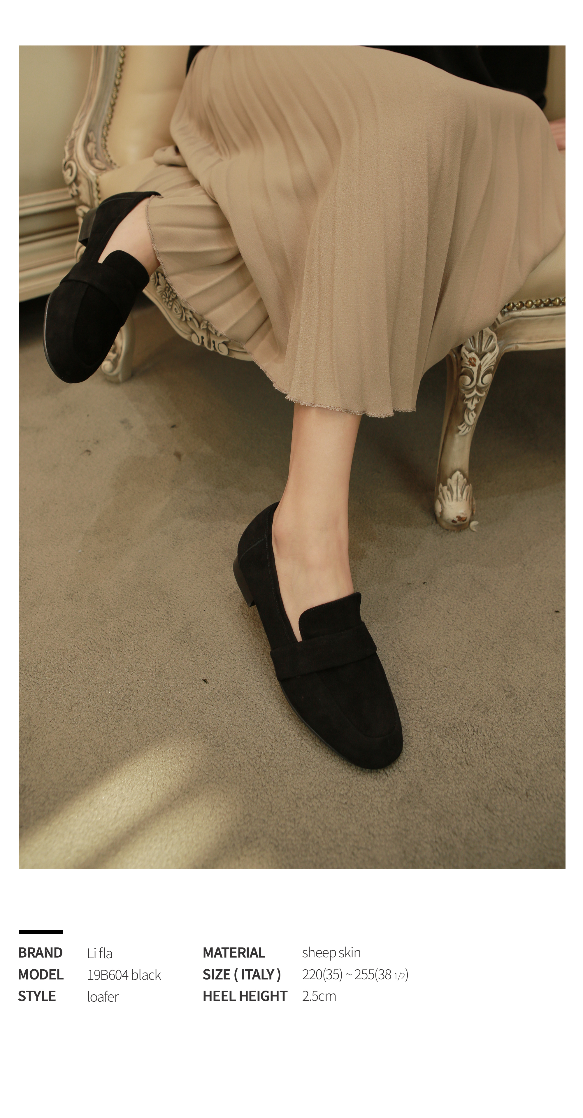리플라(LI FLA) 19B604 black loafer