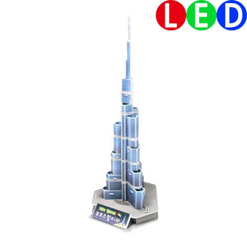 [입체퍼즐] 모두의 랜드마크, 부르즈 할리파-LED