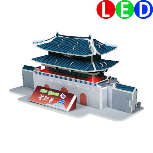 [입체퍼즐] 모두의 랜드마크, 광화문-LED