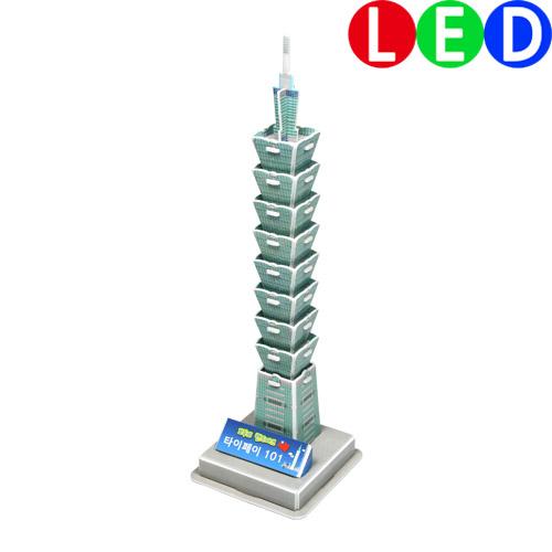 [입체퍼즐] 모두의 랜드마크, 타이페이 101-LED