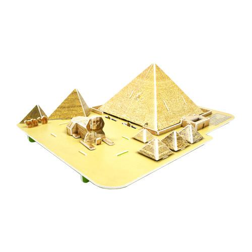 [입체퍼즐] 쿠프왕의 피라미드
