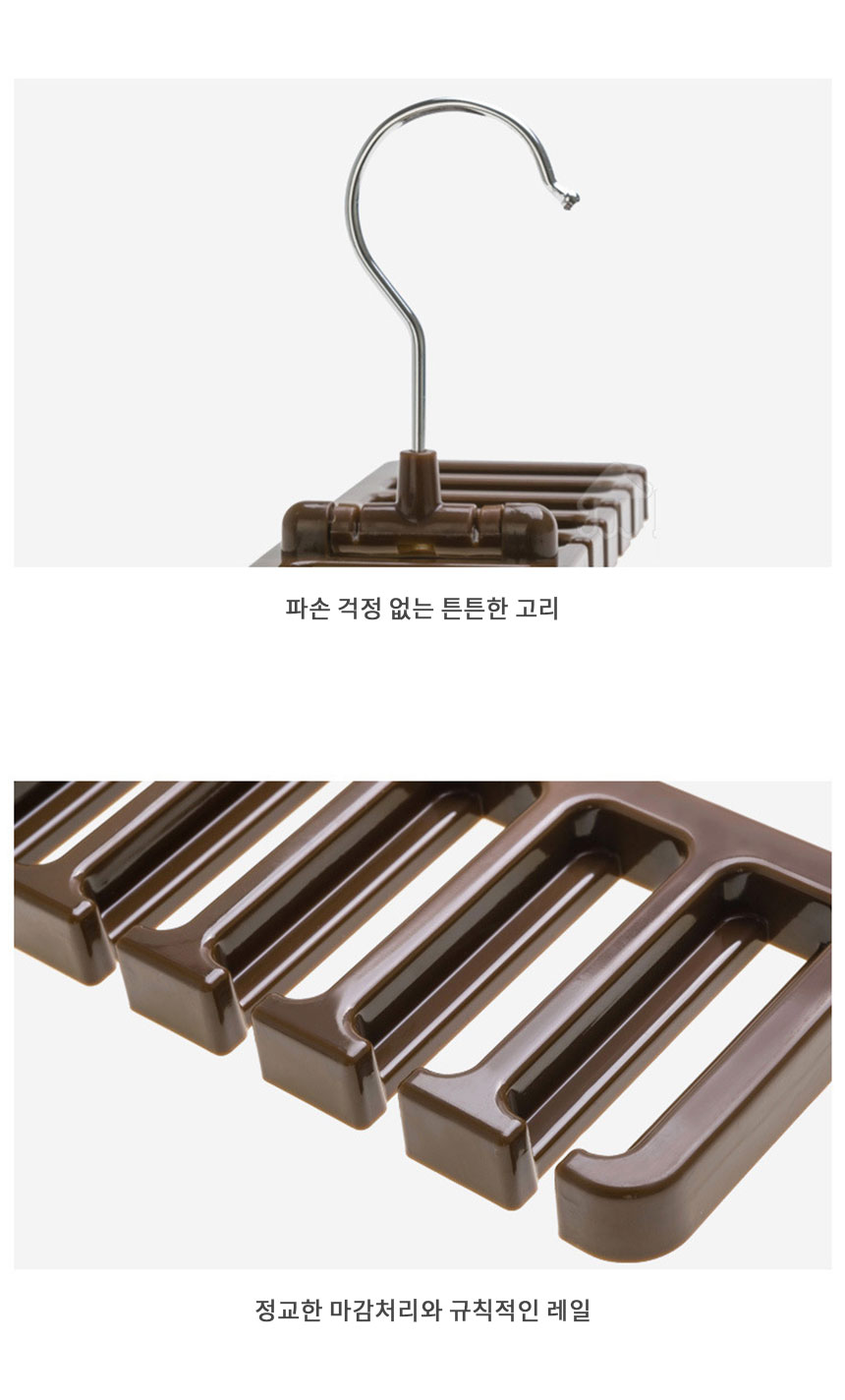 벨트 스카프 넥타이 걸이 - 슈와츠코리아, 4,600원, 행거/드레스룸/옷걸이, 다용도훅/홀더랙