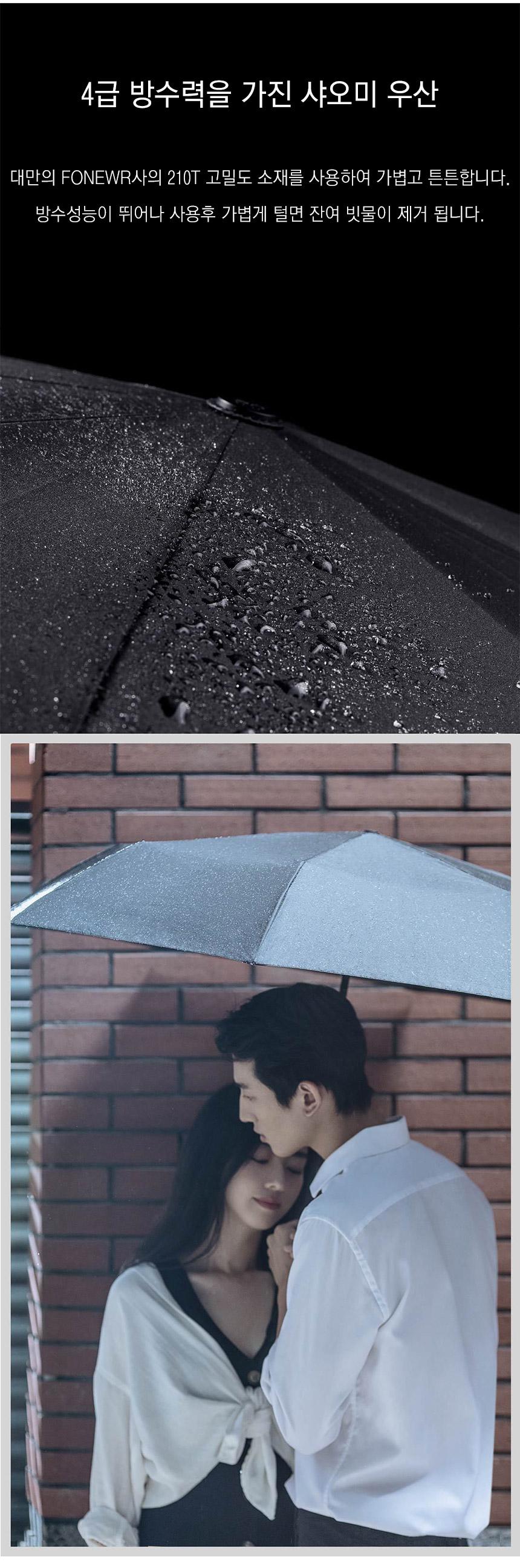 샤오미 3단 접이식 대형 우산 - 슈와츠코리아, 26,300원, 우산, 수동3단/5단우산